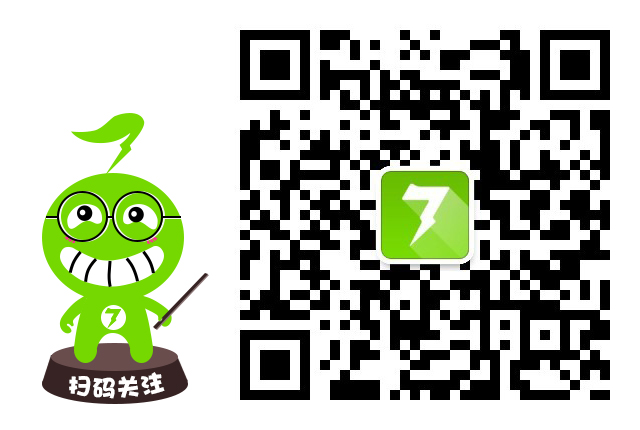 QQ图片20171115111056